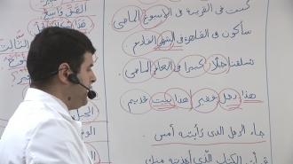 Açıköğretim Arapça-1 (1.Sınıf İlk Dönem)