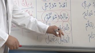 Arapça Eğitim Seti (Arapça Öğrenmek)