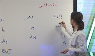 Osmanlıca Eğitim Seti (Osmanlıca Öğrenmek)